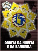 ASC - Ordem da Nuvem e da Bandeira (Qtde: 2)