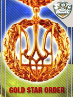 UKR - Gold Star Order (Qtde: 1)