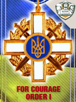 UKR - For Courage Order I (Qtde: 1)