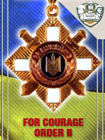 UKR - For Courage Order II (Qtde: 1)