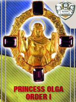 UKR - Princess Olga Order I