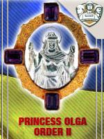 UKR - Princess Olga Order II