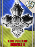 UKR - For Perfect Service II