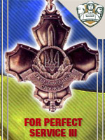 UKR - For Perfect Service III (Qtde: 1)