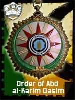 MEC - Order of Abd al-Karim Qasim (Qtde: 1)