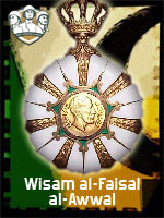 MEC - Wisam al-Faisal al-Awwal (Qtde: 2)