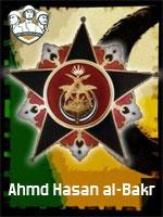 MEC - Ahmd Hasan al-Bakr (Qtde: 1)