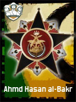 MEC - Ahmd Hasan al-Bakr