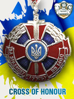 UKR - Cross Of Honour (Qtde: 1)