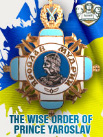 UKR - The Wise Order Of Prince Yaroslav (Qtde: 1)