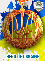 UKR - Hero Of Ukraine (Qtde: 1)