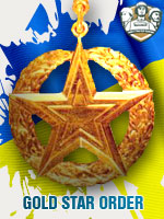 UKR - Gold Star Order