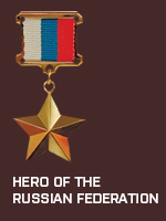 RUS - Hero of the Russian Federation (Qtde: 1)