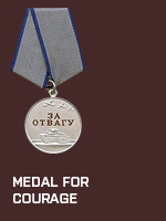 RUS - Medal for Courage (Qtde: 1)