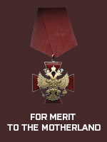 RUS - For Merit to the Motherland (Qtde: 1)