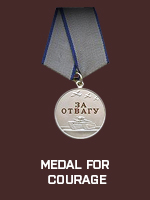 RUS - Medal for Courage
