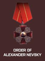 RUS - Order of Alexander Nevsky (Qtde: 1)