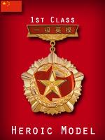 PLA - 1st Class Heroic Model (Qtde: 1)
