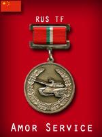 PLA - Armor Medal  (Qtde: 1)