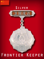 PLA - Silver Frontier Keeper