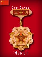 PLA - 3rd Class Merit  (Qtde: 1)