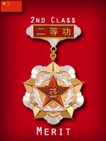 PLA - 2nd Class Merit  (Qtde: 1)