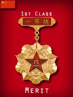 PLA - 1st Class Merit