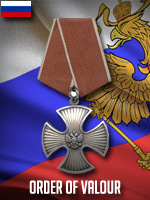 RUS - Order of Valour (Qtde: 1)