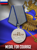 RUS - Medal of Courage (Qtde: 1)