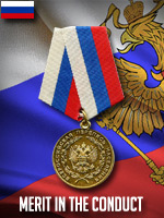 RUS - Merit in the Conduct (Qtde: 1)