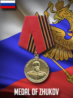 RUS - Medal of Zhukov