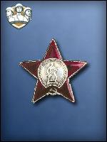 Aliados - Ordem da Estrela Vermelha (Qtde: 1)