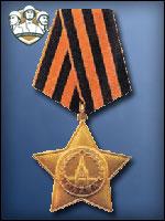 Aliados - Ordem da Glória de 1º Grau