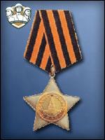 Aliados - Ordem da Gl�ria de 2� Grau (Qtde: 1)