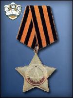 Aliados - Ordem da Glória de 3º Grau (Qtde: 1)