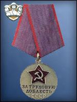 Aliados - Ordem da Pátria Recuperada (Qtde: 1)