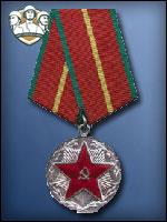 Aliados - Ordem do Patriota (Qtde: 1)
