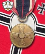 Eixo - Mérito de Guerra (1ºNivel) (Qtde: 1)