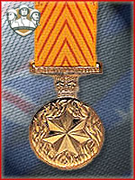 9th - Medal of Gallantry (Qtde: 1)