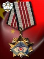PLA - Ordem Popular da Glória