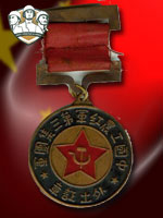 PLA - Ordem de Bravura (Qtde: 1)