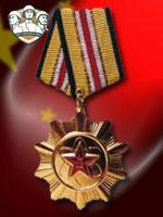PLA - Ordem de Chu-Kwang-Chiang