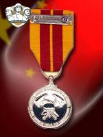 PLA - Medalha de Treino em Combate (Qtde: 1)