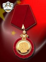 PLA - Ordem de Deng Xaoping de Bronze (Qtde: 1)