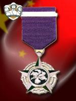 PLA - Ordem de Deng Xaoping de Prata (Qtde: 1)