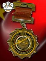 PLA - Ordem do Grande Dragão