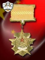 PLA - Ordem de Wong Fei Hung (Qtde: 1)