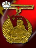 PLA - Medalha de Honra em Combate