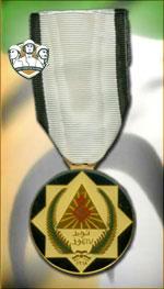 MEC - Nut al-Shujat - Medal of Bravery (Qtde: 1)