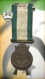 MEC - Nut al-Khidmat al-Awal - General Service (Qtde: 1)